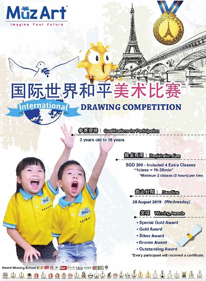 MuzArt International Drawing Competition