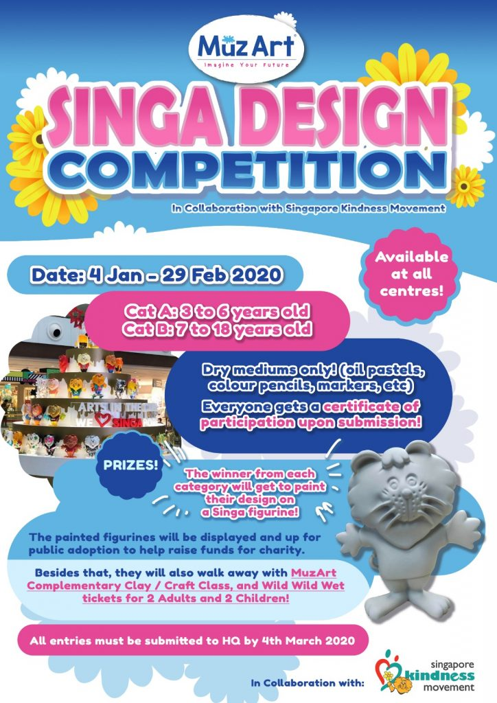 Singa Design Competition Flyer